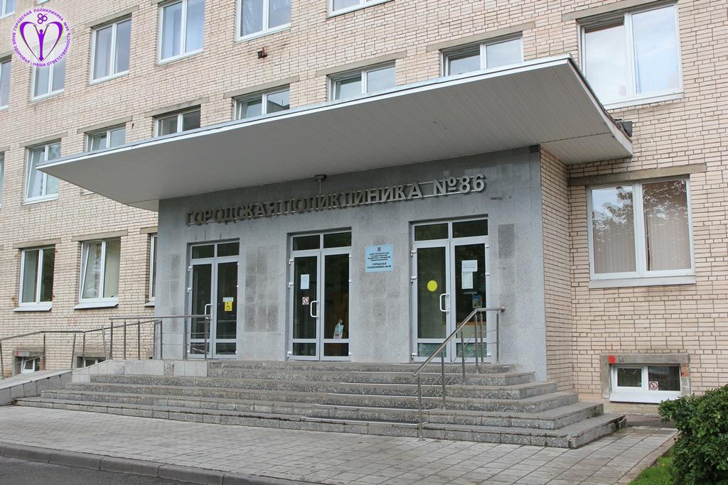 1-я клиническая больница ростов-на-дону