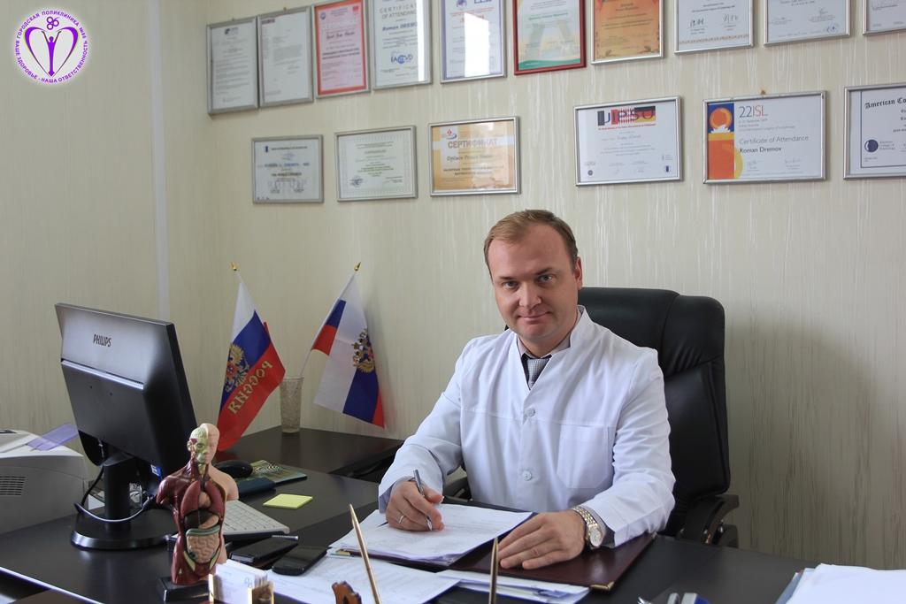 онколог диетолог
